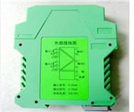 NPWD系列温度变送器(齐全)