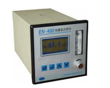 EN-400微量气体手机万博官网最新版本