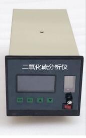 EN-460微量SO2气体手机万博官网最新版本